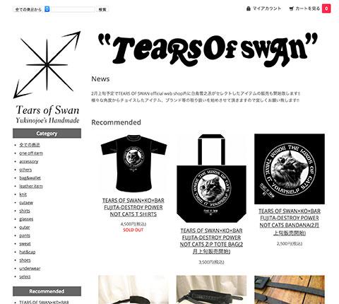 Tears of Swan